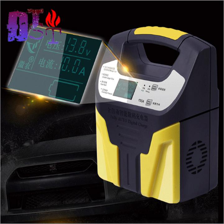 Sạc Acquy tự động 12V,24V 150Ah - Hiển thị LCD 7