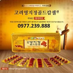 Viên Linh Chi Núi Hàn Quốc Loại 1 U-02