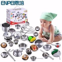 Bộ đồ chơi nấu bếp bằng Inox cho bé