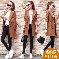 Áo khoác vest thời trang, hàng nhập Quảng Châu