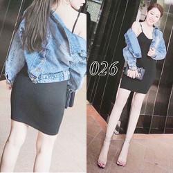 áo khoác jeans nút lưng