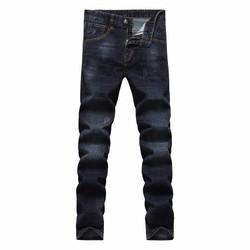 [Prada] Quần jeans nam