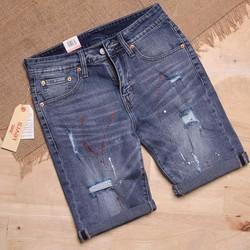Quần Short Jeans Xanh Đậm vừa