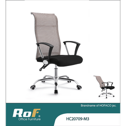 ghế văn phòng giá rẻ tphcm