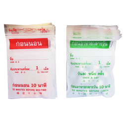 viên Giảm Cân Thái Lan Yanhee giá rẻ giảm an toàn