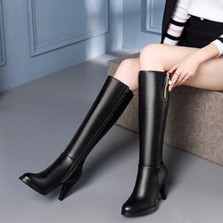 Giày Boot nữ cổ cao thời trang B092