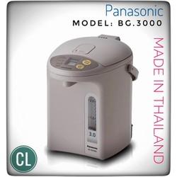 Phích điện tử Panasonic 3L