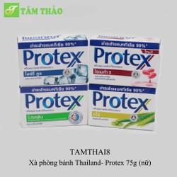 Xà phòng bánh Thailand- Protex 75g nữ