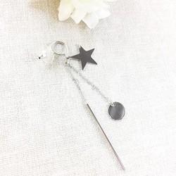 Bông tai dài ngôi sao