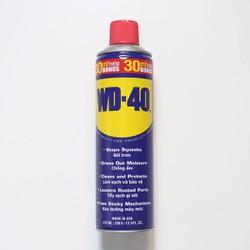 Dầu chống rỉ sét đa năng, đa dụng WD40 412ml - Mỹ