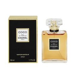 Bill Pháp - Nước hoa Nữ Chanel Coco Perfum 50ml EDP