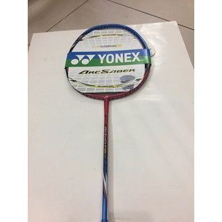 vợt cầu lông - m96 thumbnail