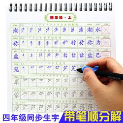 Bộ vở luyện viết Tiếng Trung Tiếng Hoa Tiếng Hán cho người mới học