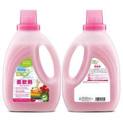 Nước xả vải Baby Bio 2kg hương hoa hồng