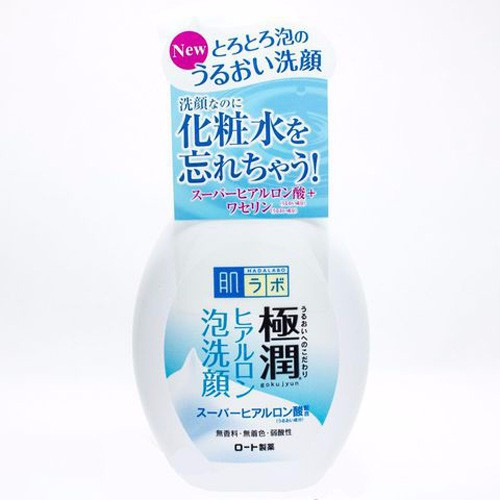 Sữa rửa mặt tạo bọt Hadalabo dành cho da khô - 5813950 , 9854705 , 15_9854705 , 190000 , Sua-rua-mat-tao-bot-Hadalabo-danh-cho-da-kho-15_9854705 , sendo.vn , Sữa rửa mặt tạo bọt Hadalabo dành cho da khô