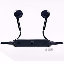 Tai nghe Bluetooth S6 có mic đàm thoại - đen