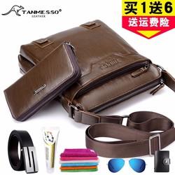 Túi xách da nam cao cấp tặng 5 món quà