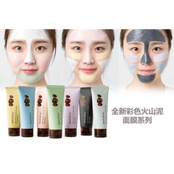 MẶT NẠ INNISFREE  JEJU VOLCANIC COLOR CLAY MASK dạng tuýp 70ml