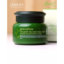 Kem dưỡng da Innisfree The Green Tea Seed Deep Cream