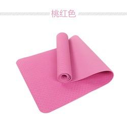 Thảm tập Yoga cao cấp loại dày - TPE 1 lớp 6mm SD11004-6