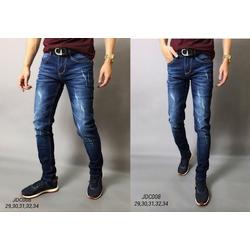Quần jean skinny rách gối thời trang