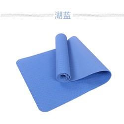 Thảm tập Yoga cao cấp loại dày - TPE 1 lớp 8mm- SD11004-68