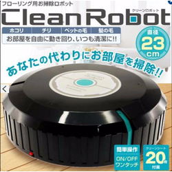 Robot hút bụi thông minh