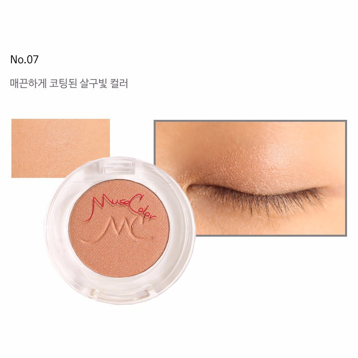 Phấn mắt Muse Color RedLabel Single Eye Shadow 9