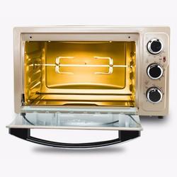 Bếp nướng cao cấp 30L
