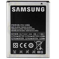 Pin Điện Thoại Samsung Galaxy Note 2 N7100