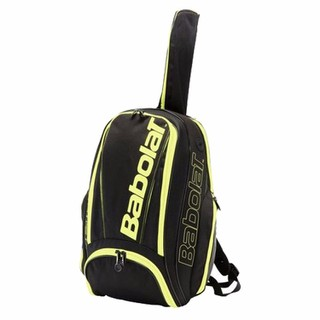 Balo đựng vợt tennis Babolat cao cấp 2020 - Babolat thumbnail