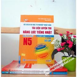 Bộ sách du học tu nghiệp Nhật Bản Đề thi thử N5 - Kèm CD