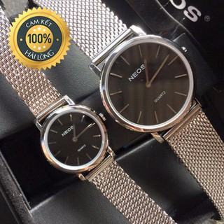 Đồng hồ đôi chính hãng Neos hàng cao cấp nhập khẩu - NeD thumbnail