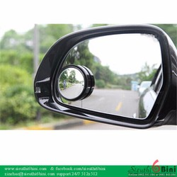 Kính lồi xe hơi Mini dán kính hậu
