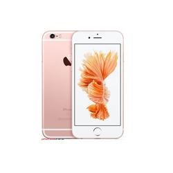 Điện thoại Iphone 6S Plus 32GB - Chính hãng FPT