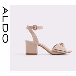 Giày Aldo duyên dáng trẻ trung
