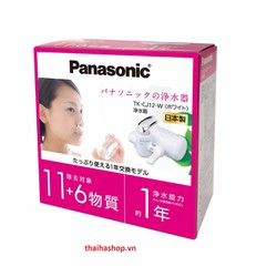 Máy lọc nước Panasonic TK CJ12-W Loại Mới Nhật Bản