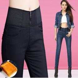 Quần jean nữ lót nỉ size 26 đến 32 - giá 550k -QD892