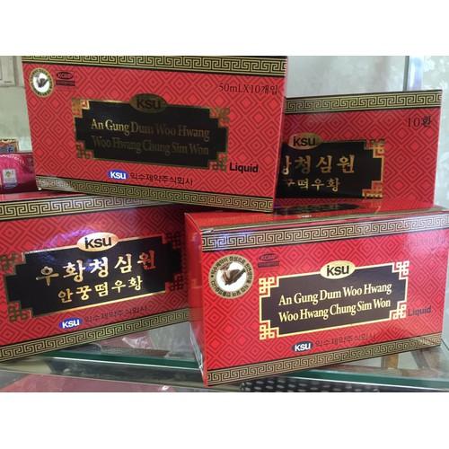 An Cung Ngưu Hoàng Hoàn IKSU - 10494683 , 7709715 , 15_7709715 , 1600000 , An-Cung-Nguu-Hoang-Hoan-IKSU-15_7709715 , sendo.vn , An Cung Ngưu Hoàng Hoàn IKSU