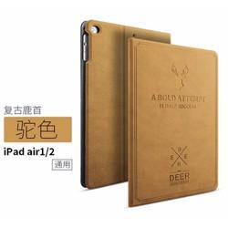 Bao da ipad Air 1 2 dùng chung Deer bao rẻ