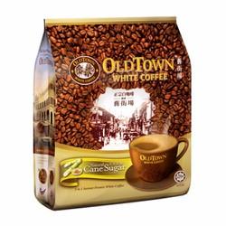 Cà phê trắng Oldtown Malaysia - Mía đường tự nhiên