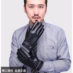 Găng tay da nam