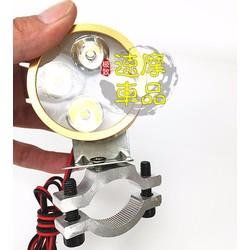 Pat chữ C lắp đèn pha xe máy