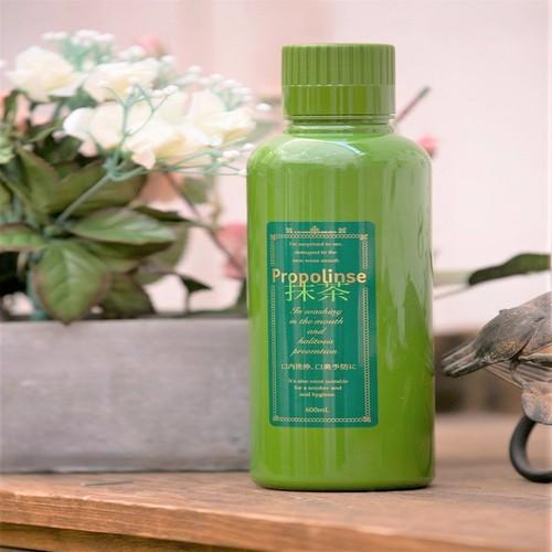 Nước súc miệng chiết xuất trà xanh propolinse