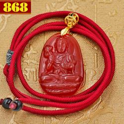 Dây chuyền Phật bản mệnh Đại Thế Chí Bồ Tát 3.6 cm đỏ