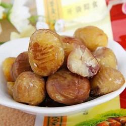 Hạt dẻ tẩm mật ong Quảng Tây