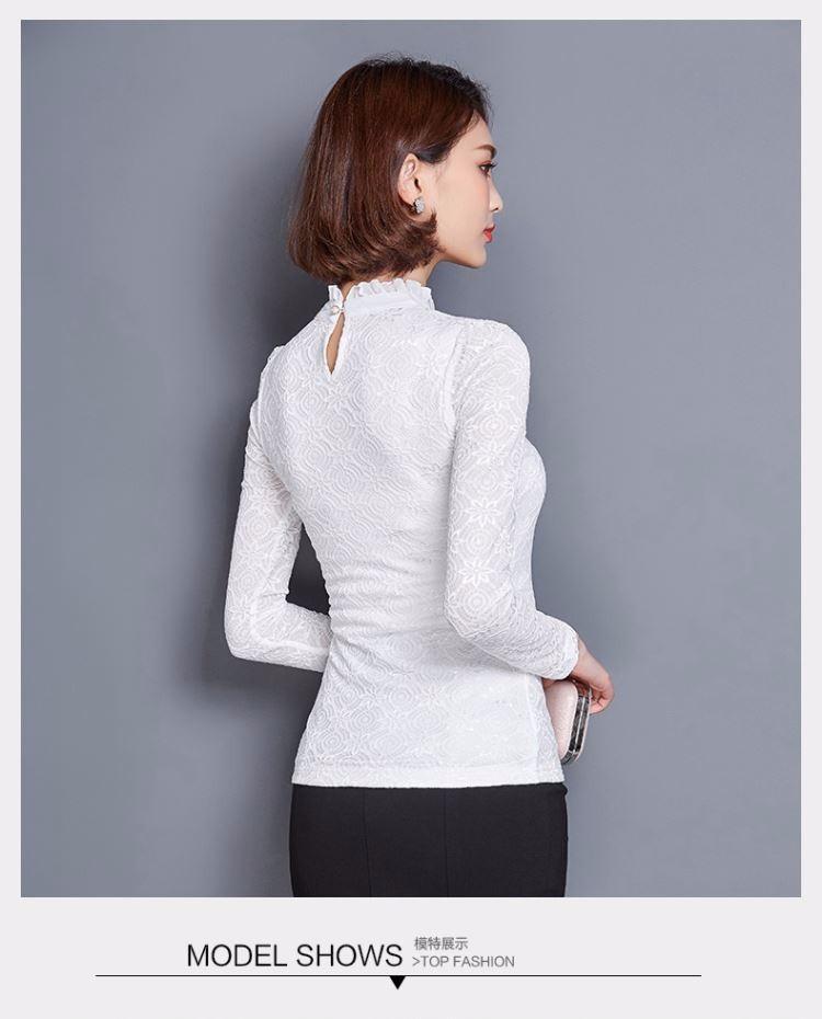 áo kiểu cổ bèo phối ren ALE34 Hàng nhập cao cấp 3