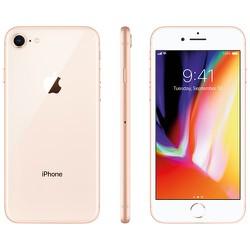 IPHONE 8 64GB CHÍNH HÃNG FPT