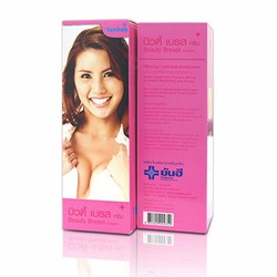 Kem Nở Ngực Beauty Breast Cream