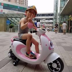 Xe máy điện LOVE NICE DAY cho bé- Babi plaza